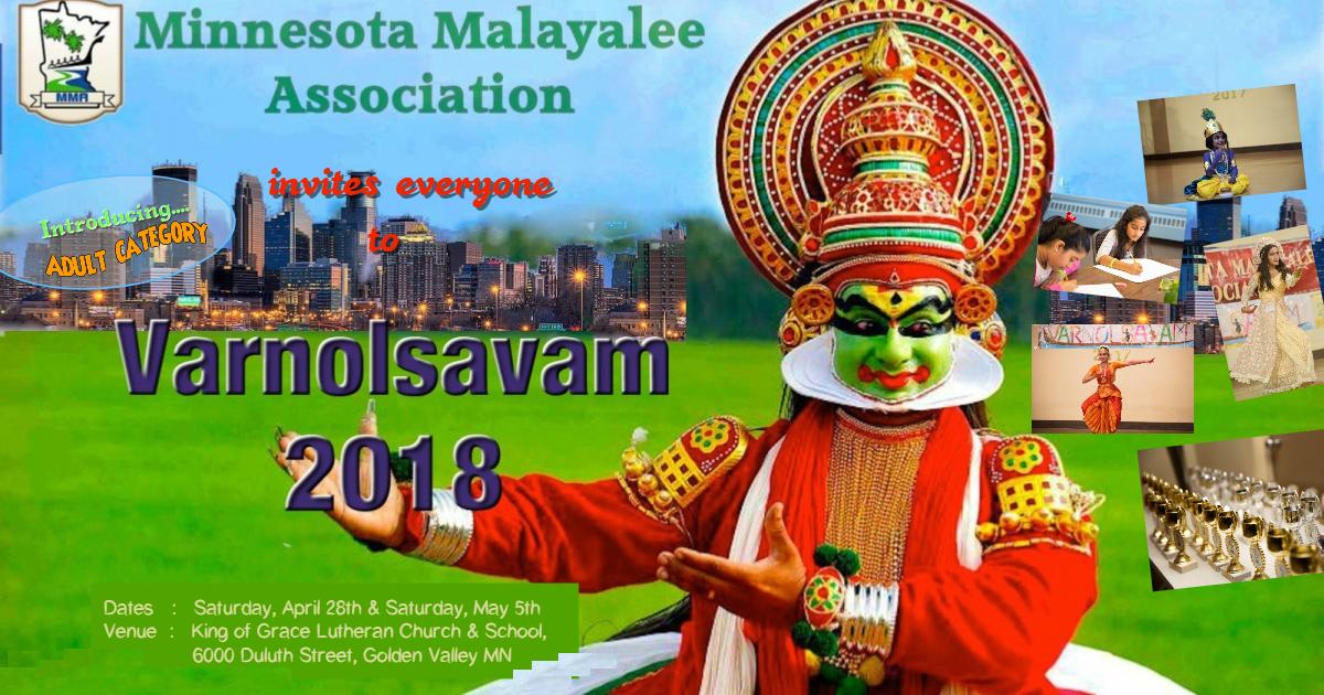 MMA Varnolsavam Poster