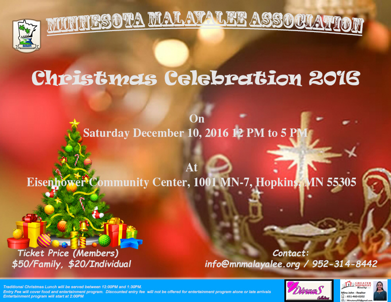 2015-mma-christmas-flyer-v2a